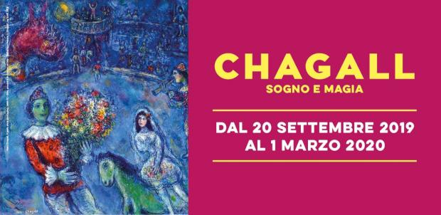 chagall-banner